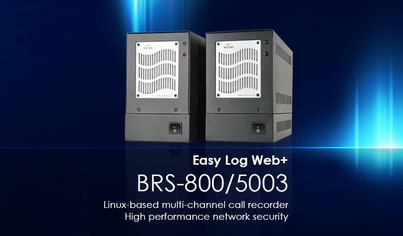 Multisuns - Voice Logger BRS